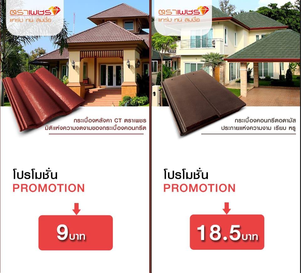 banner-mobile2
